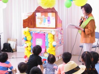 kid's event3