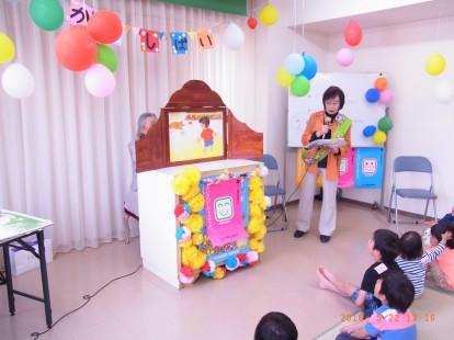 kid's event2