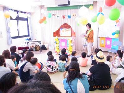 kid's event1