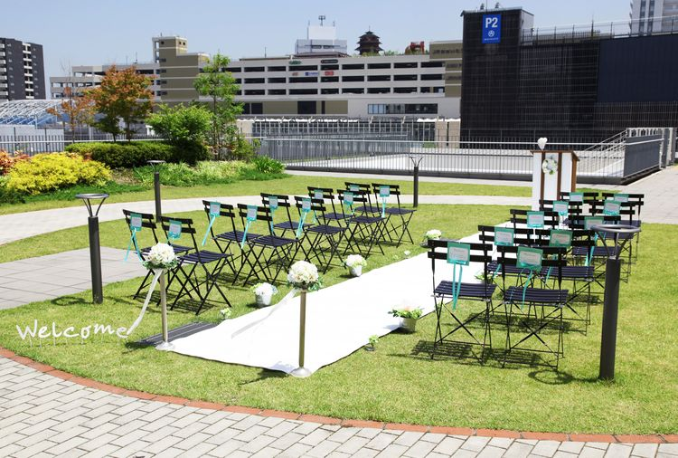 horuto garden